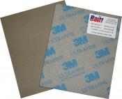 02601 Абразивная губка Softback 115мм х 140мм Ultrafine (ультратонкая), P600