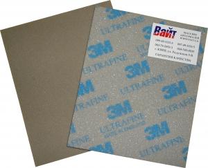 Купить 02601 Абразивная губка Softback 115мм х 140мм Ultrafine (ультратонкая), P600  - Vait.ua