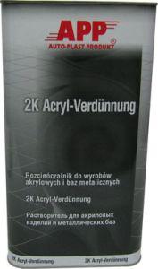 Купить 030130 Растворитель нормальный APP к акриловым и базовым продуктам <APP-2K-Acryl-Verdünnung-AVN> нормальный, 5л - Vait.ua