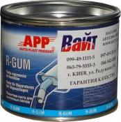 041115 Ремонтная паста для быстрого ремонта глушителей в тюбике АРР R-GUM, 200 г