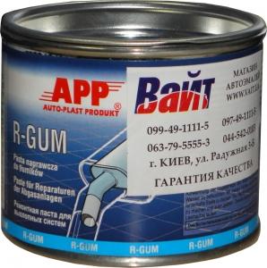 Купить 041115 Ремонтная паста для быстрого ремонта глушителей в тюбике АРР R-GUM, 200 г - Vait.ua