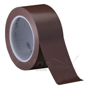 Купить 04309 Виниловая лента 3M 471 50мм х 33м, коричневая - Vait.ua