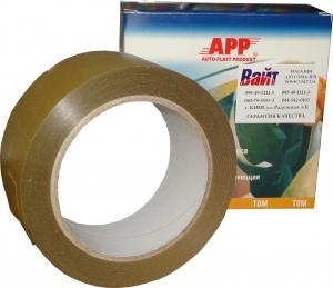 Купить 070302 Лента самоклеющаяся маскировочно-придерживающая APP 15 мм / 45 мм х 10м - Vait.ua