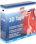 070350 Поролоновый самоклеющийся валик для проемов APP-Soft Tape, D13мм, 5м