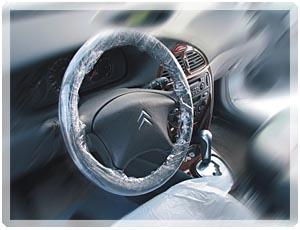 Купить 070810 Защитные чехлы-накидки на руль APP, 10см x 150м (рулон) - Vait.ua
