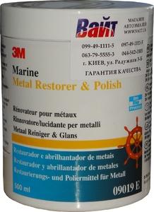 Купить 09019 Полировальная паста 3M Marine Metal Restorer and Polish Clip для металлических поверхностей, 500мл - Vait.ua