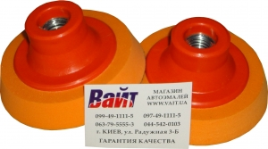 Купить 09400 Жесткая базовая платформа PYRAMID с резьбой М14 для полировальных кругов, оранжевая, d75мм - Vait.ua