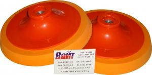 Купить 09401 Жесткая базовая платформа PYRAMID с резьбой М14 для полировальных кругов, оранжевая, d125мм - Vait.ua