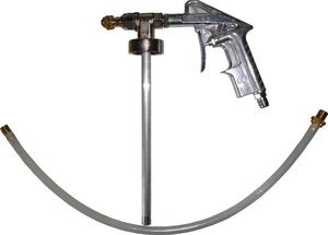 Купить Пистолет для нанесения консервирующих средств, всасывающий «АРР (UBS)RA/1» - Vait.ua
