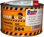 Шпатлевка полиэфирная с алюминием 504 Chamaleon Alu, 1,85кг
