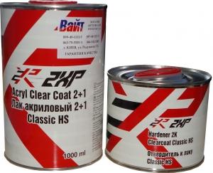 Купить 2К HS акриловый лак 2XP (1л) + отвердитель (0,5л) - Vait.ua