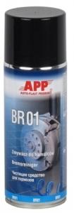 Купить 212001 Препарат для очистки тормозной системы и двигателей APP BR 01 в аэрозоле, 400 мл - Vait.ua