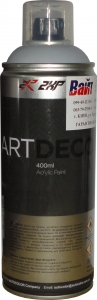 Купить Акриловый аэрозольный грунт 2XP ART DECO серый, 400 мл - Vait.ua