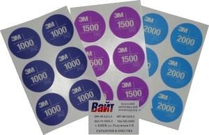 Купить 33895 Абразивные диски для устранения дефектов 3M™ Paint Defect Removal Abrasive, диам. 32мм, Р2000 (комплект 6 штук) - Vait.ua