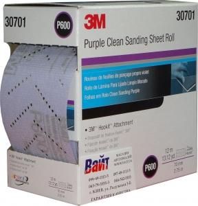 Купить 30700 Пурпурный мультидырочный абразивный рулон 3M Hookit 334U, 12м х 70мм, Р800 - Vait.ua