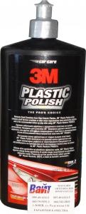 Купить 59016 Паста для полировки пластика 3M™ Plastic Polish , 500 мл - Vait.ua