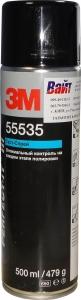 Купить 55535 Контрольный проявочный аэрозоль 3M, 500 мл - Vait.ua