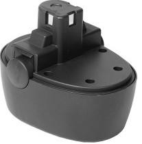 Купить 16555 Аккумулятор для лампы 3M NiMH 16550 - Vait.ua