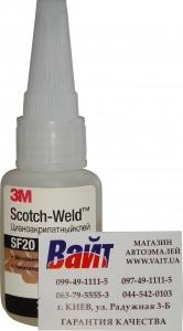 Купить SF20 50 Цианоакрилатный клей 3M Scotch-Weld™ высокой текучести 20сПз 3-30сек, 50г - Vait.ua
