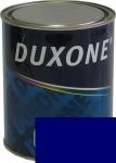 """DX-449 Эмаль акриловая """"Океан"""" Duxone® в комплекте с активатором DX-25"""