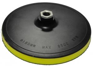 Купить Оправка CARFIT для полировальных дисков, диаметр 180 мм - Vait.ua