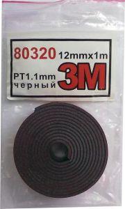 Купить Двусторонняя клейкая лента 3M, 12мм х 1м - Vait.ua