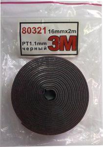 Купить Двусторонняя клейкая лента 3M, 16мм х 2м - Vait.ua