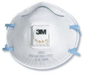 Купить 8822 Противоаэрозольный респиратор с клапаном 3M FFP2 - Vait.ua