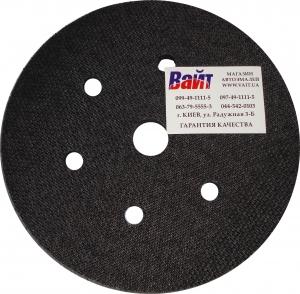 Купить 93007 Универсальная мягкая подложка PYRAMID, диаметр 150мм, 7 отверстий, черная - Vait.ua