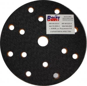 Купить 93115 Универсальная жесткая подложка PYRAMID, диаметр 150мм, 15 отверстий, оранжевая - Vait.ua