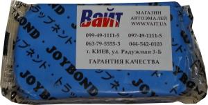 Купить 080803 Пластичная масса для чистки окрашенных поверхностей APP PLASTELINA, мягкая, голубая, 200гр - Vait.ua