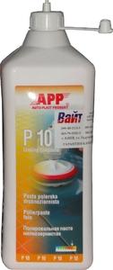 Купить 081316 Мелкозернистая полировальная паста APP P10 Leveling Compound, 500мл - Vait.ua