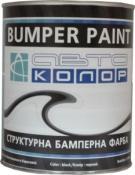 Структурная краска для бамперов Автоколор однокомпонентная, черная