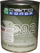 1К антикоррозионный грунт АВТОКОЛОР 992, серый, 1л