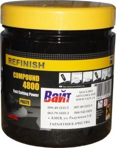 Купить Универсальная полировальная паста (пастообразная, более агрессивная) Cartec Refinish Compound 4800 - Fast Cutting Power, 1 кг - Vait.ua