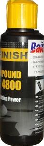 Купить Универсальная полировальная паста Cartec Refinish Compound 4800 - Fast Cutting Power, 150мл - Vait.ua