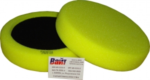 Купить 1-2-021 Универсальный поролоновый полировальный круг FARECLA G6 желтый, на липучке, диам. 150 мм - Vait.ua