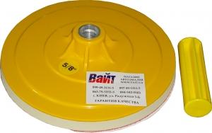 Купить 1-7-170 Диск-подошва для полировальной машинки Farecla Advanced G Mop 6'' 5/8 с центровым стержнем, диам. 180 мм - Vait.ua