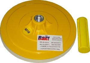 Купить 1-7-160 Диск-подошва для полировальной машинки Farecla Advanced G Mop 6'' М14 с центровым стержнем, диам. 180 мм - Vait.ua