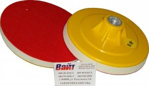 Купить 1-7-210 Диск-подошва для полировальной машинки Farecla Advanced G Mop 8'' М16 с мягкой проставкой, диам. 115 мм - Vait.ua