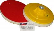 1-2-022 Диск-подошва для полировальной машинки Farecla G6 BPIP, М14, диам. 115 мм