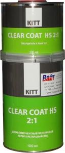 Купить 2К акрил-уретановый лак KITT Clear Coat HS (1л) + отвердитель (0,5л) - Vait.ua