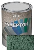 Эмаль с молотковым эффектом MIXON ХАМЕРТОН - 318 (17кг)