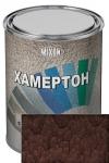 Эмаль с молотковым эффектом MIXON ХАМЕРТОН - 502 (0,75л)