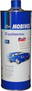 Купить Растворитель алкидный Mobihel Helios ZS для 1К эмали, 1л - Vait.ua