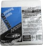 Многоразовая полировальная салфетка Motip, 38см х 40см