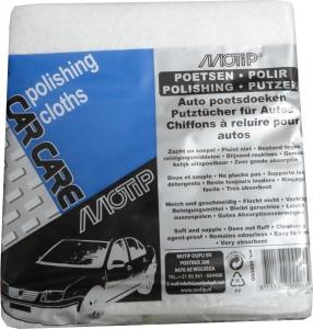 Купить Многоразовая полировальная салфетка Motip, 38см х 40см - Vait.ua