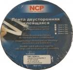 Лента двусторонняя клеющаяся NCP, белая, 12ммх10м