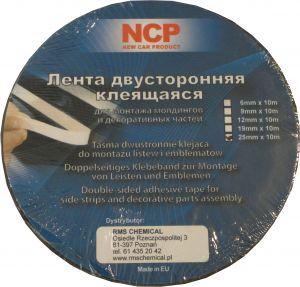 Купить Лента двусторонняя клеющаяся NCP, белая, 25ммх10м - Vait.ua