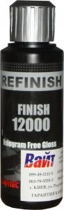 Купить Антиголограммная полировальная паста Cartec REFINISH Finish 12000 - Hologram Free Gloss, 150 мл - Vait.ua
